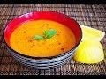 крем суп из желтой чечевицы
