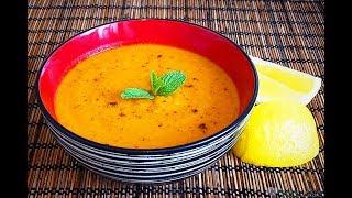 ТУРЕЦКАЯ КУХНЯ - mercimek çorbası / суп из красной чечевицы