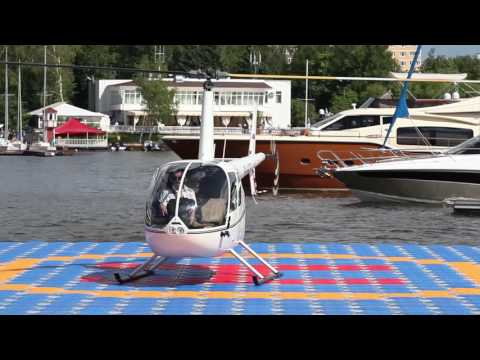 Modular Floating Dock System - Helipad