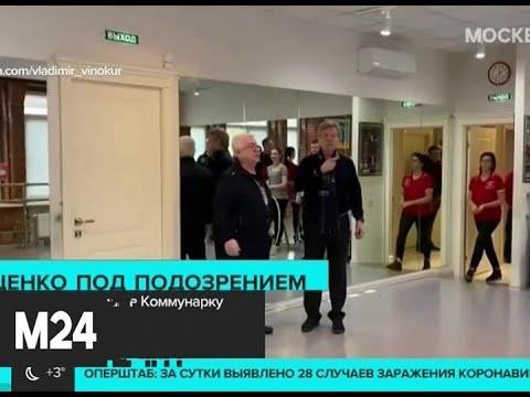 Лев Лещенко с женой госпитализированы с подозрением на пневмонию - Москва 24