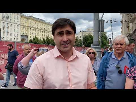 Акция в поддержку Фургала в Москве. Хабаровск, мы с вами!