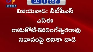 acb raids on vtps engineer at vijayawada
