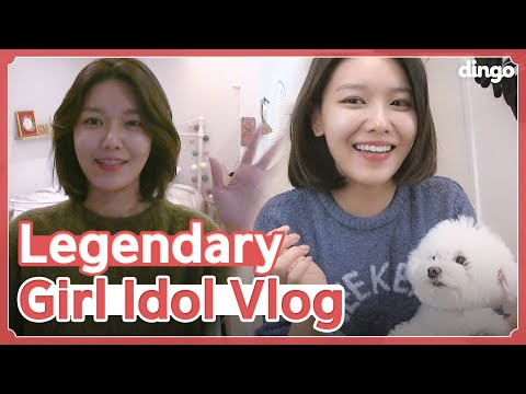 Sooyoung's Extremely Average Day [1990 Choi Soo Young] • ENG SUB • dingo kdrama