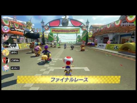 【キノピオカート8DX】GzK vs NX 【交流戦】