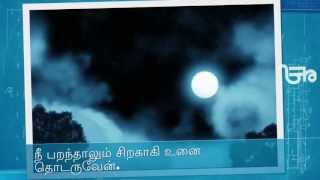 Track 1 - Pani iravil - Sathya (Acapella)