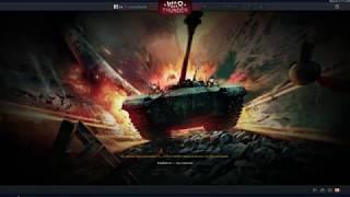 War Thunder тест кораблей.
