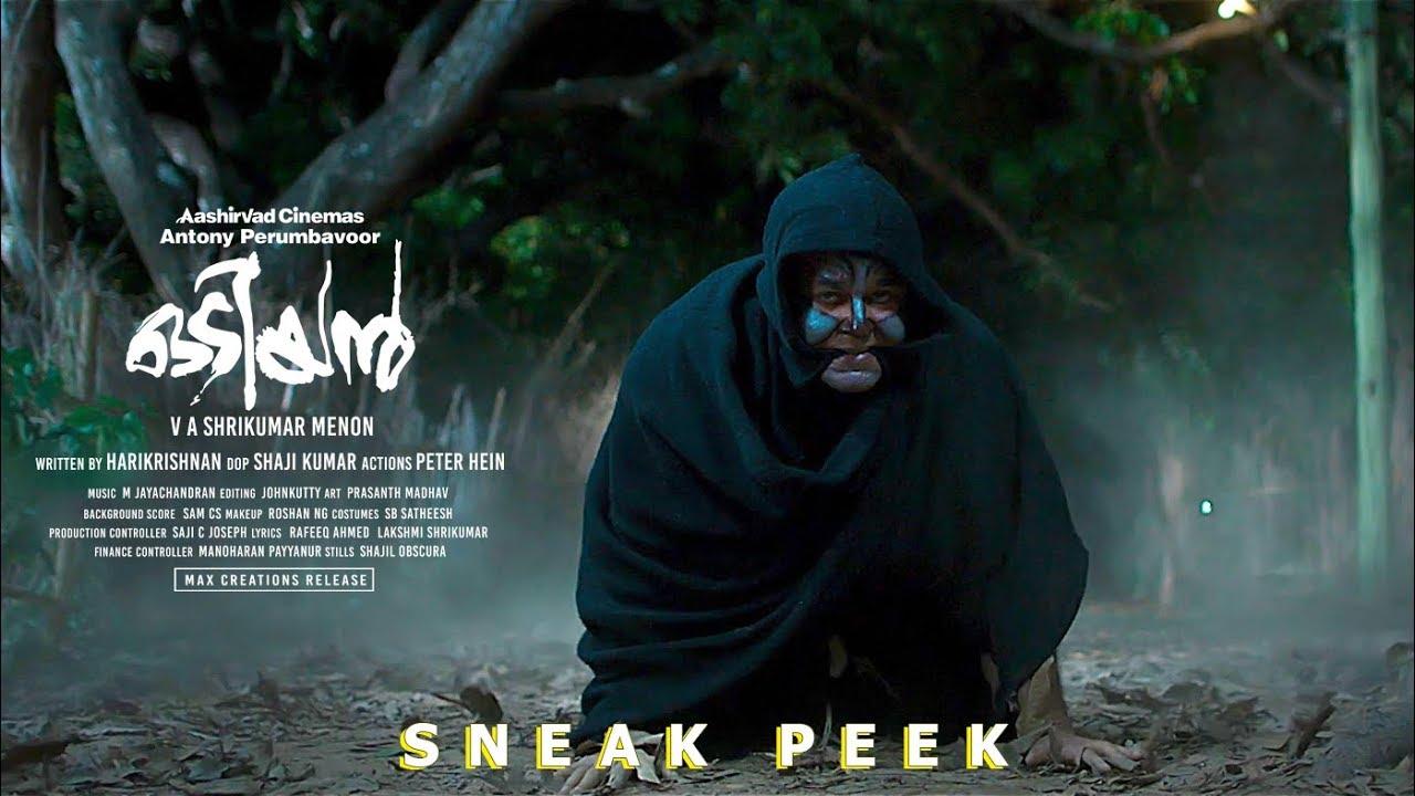 Download ഒടിവെക്കാൻ പോകുന്നത് ഇവനെ.. | Odiyan Malayalam Movie Scene | Mohanlal , Prakash Raj , Nandhu