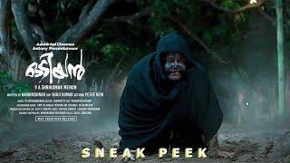 ഒടിവെക്കാൻ പോകുന്നത് ഇവനെ.. | Odiyan Malayalam Movie Scene | Mohanlal , Prakash Raj , Nandhu