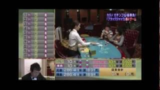 カジノ萬遊記 Vol.1 済州新羅ホテル(韓国)ブラックジャック編Part2