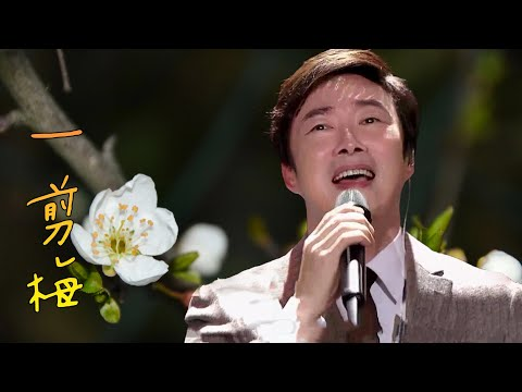 Mix - 費玉清 Fei Yu-Ching【大漠千里情】Audio Video