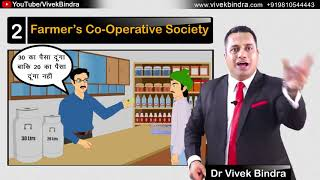 How To Do Business Without Money   Co Operative Society   Dr Vivek Bindra