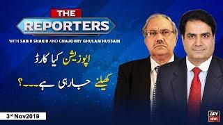 The Reporters | Sabir Shakir | ARYNews | 3 November 2019