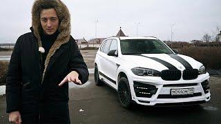 Diamond BMW Х5: вложено 1,5 млн.. но не в этом дело!