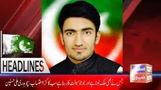 Ch Ali Hassnain (Gumti) vice president Distt Gujrat