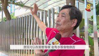 里峇峇利工地发现二战遗留炸弹 警方明天封路十小时拆弹