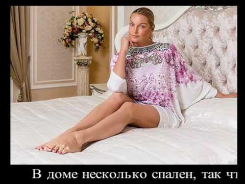 Роскошные апартаменты Волочковой