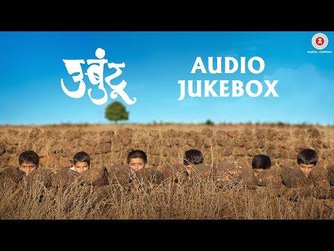Ubuntu  - Full Movie Audio Jukebox | Bhagyashree Shankpal, Kanha B, Atharva P, Arati M & Shubham P