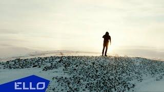 Den Davydov - Тропа / ELLO UP^ /