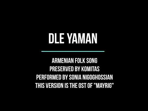 Dle Yaman (Fantastic cover ) - English translation and the meaning of the song