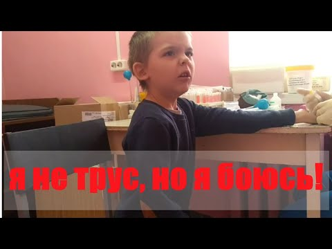 Когда болеют дети