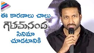Goutham Nanda Movie Release Press Meet | Gopichand | Hansika | Catherine Tresa | Telugu Filmnagar