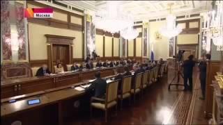 Программа 'Время' 26 марта 2015 Первый канал  Новости на сегодня 26 03 2015