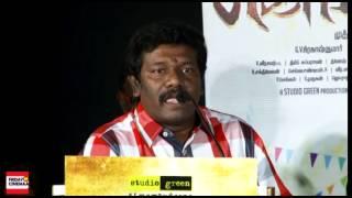 Komban Movie Audio Launch Full Video
