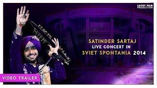 Subscribe Now * https://www.youtube.com/user/jitender... Sviet Spon...