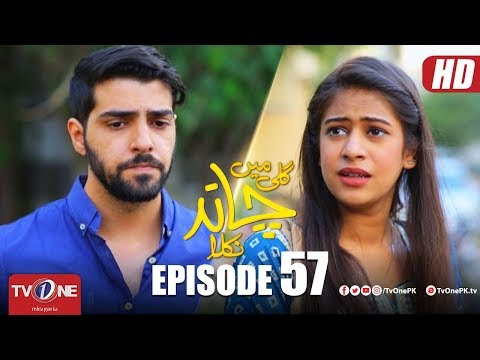 Gali Mein Chand Nikla | Episode 57 | TV One Drama | 24 April 2018