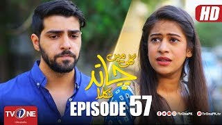 Gali Mein Chand Nikla | Episode 57 | TV One Drama | 24 April 2018