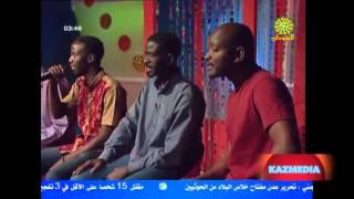 سيف الدين حسان - شوف العين  (مع عقد الجلاد) - تلفزيون السودان ٢٠١٥