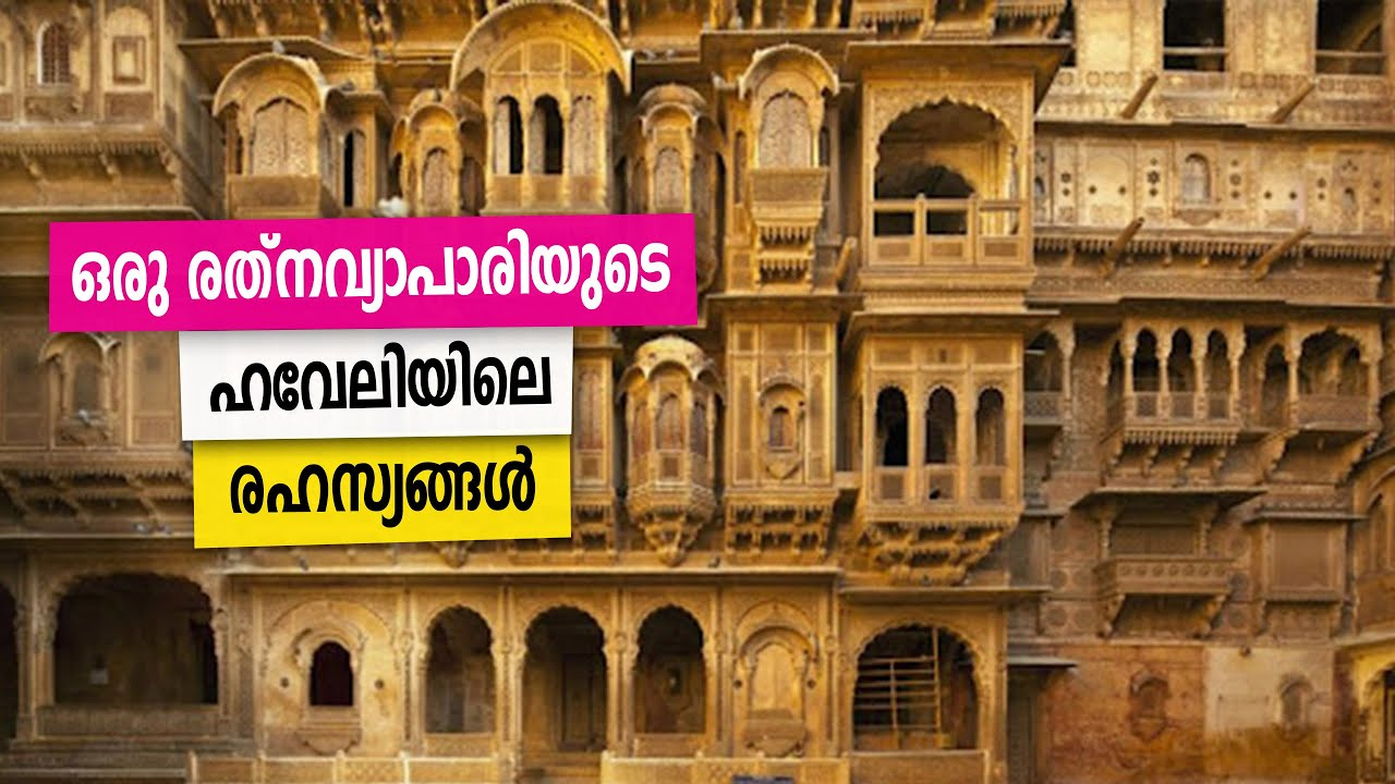 Sancharam   By Santhosh George Kulangara   Rajasthan 16   Safari TV