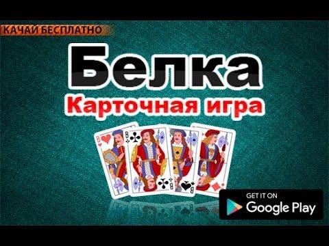 Скачать Beholder (Мод - Money/Points) 2.3.0 на …