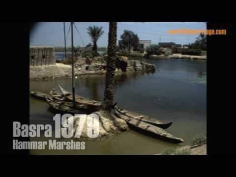 Basra - Basrah - Hammar Marshes 1979  البصرة