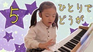 番外編☆Akiraのひとりで動画5 This is part 5 of Akira's videos by herself. thumbnail