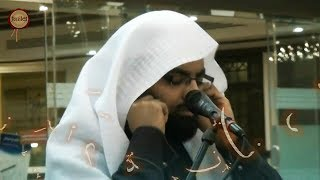 Efsane Ezan - Nasser al Qatami (Orjinal versiyon)