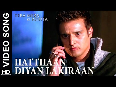 🎼 Hathaan Diya Lakiraan Video Song | Tera Mera Ki Rishta Punjabi Movie 🎼