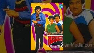Goonda Telugu Full Movie || Chiranjeevi, Radha || A Kodandarami Reddy || Chakravarthy