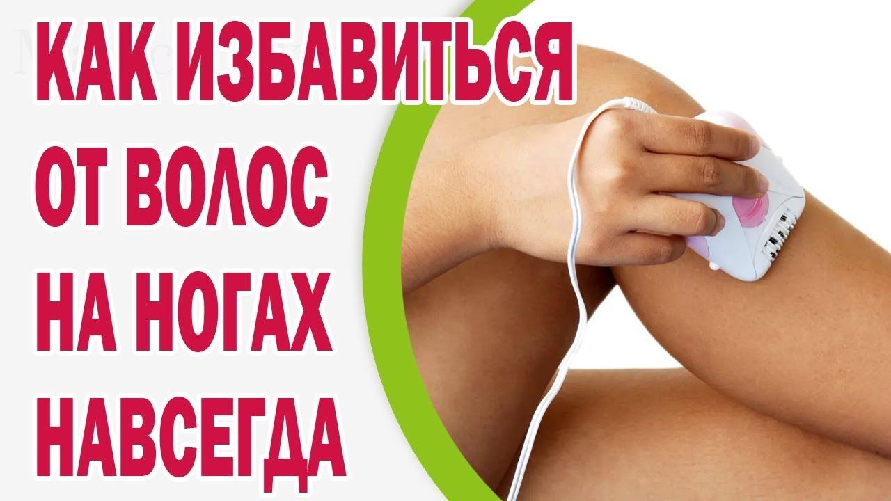 Фото ножки без депиляции частные фото 505-212