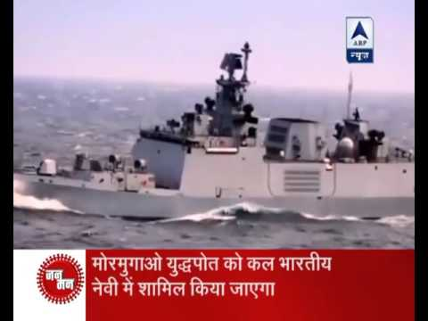 Jan Man: Take a look at Indian Navy's most advanced destroyer, Mormugao