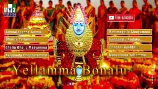 Telangana Bonalu Latest Dj songs 2016 - Mavurala Ma Yellamma Bonalu | Amma yellama Bonalu