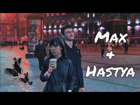 ×МАСИЗ× | Брайн мапс | Анастасиз | милые /неловкие моменты |
