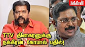 Minister Rajendra Balaji's Bad Words Phone Call speech | Leaked