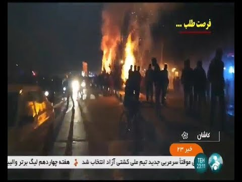 Iran Civil Protest in Tehran & other cities, part one راهپيم