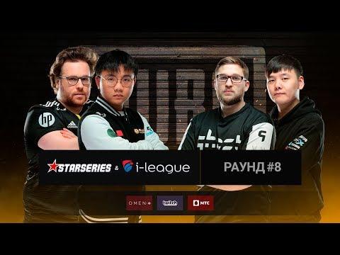 StarSeries i-League PUBG 2018 G.8