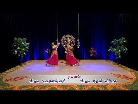 Ulaikum makkal | Kolatam Song | Tamil Song | BK Devi Priya & BK Bhuvaneswari