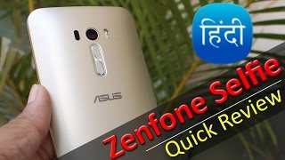 Asus Zenfone Selfie quick unboxing & Review after 4000/- price drop