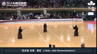 Iaido Demonstration - 16World Kendo Championships