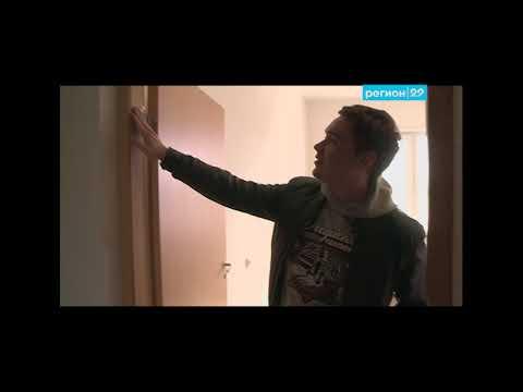 В Архангельске показали квартиры будущим жильцам