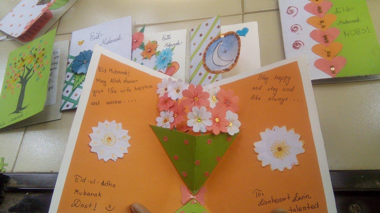 8 more eid card ideas  youtube
